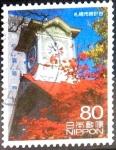 Sellos de Asia - Japón -  Scott#3370d intercambio 0,90 usd 80 y. 2011
