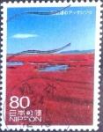 Sellos de Asia - Japón -  Scott#3370h intercambio 0,90 usd 80 y. 2011