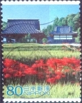Sellos de Asia - Japón -  Scott#3151c intercambio 0,90 usd 80 y. 2009