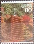 Sellos de Asia - Japón -  Scott#3151g intercambio 0,90 usd 80 y. 2009