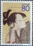 Stamps Japan -  Scott#3146b intercambio 0,90 usd 80 y. 2009