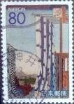 Stamps of the world : Japan :  Scott#3255c intercambio 0,90 usd 80 y. 2010