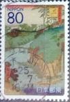 Sellos de Asia - Japón -  Scott#3255g intercambio 0,90 usd 80 y. 2010