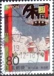 Sellos de Asia - Japón -  Scott#Z823e intercambio 1,00 usd 80 y. 2007