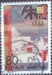 Stamps Japan -  Scott#Z823e intercambio 1,00 usd 80 y. 2007