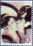 Sellos de Asia - Japón -  Scott#Z823f intercambio 1,00 usd 80 y. 2007