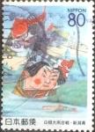 Sellos de Asia - Japón -  Scott#Z318 intercambio 0,75 usd  80 y. 1999