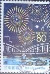 Sellos de Asia - Japón -  Scott#Z324 intercambio 0,75 usd  80 y. 1999