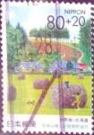 Sellos de Asia - Japón -  Scott#Z425 intercambio 1,00 usd  80+20 y. 2000