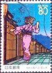 Stamps Japan -  Scott#Z221 intercambio 0,75 usd  80 y. 1997