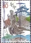Stamps Japan -  Scott#Z574 intercambio 1,00 usd  80 y. 2000
