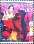 Stamps Japan -  Scott#3261e intercambio 0,90 usd  80 y. 2010