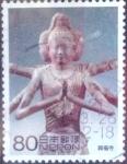 Sellos de Asia - Japón -  Scott#3105c intercambio 0,60 usd  80 y. 2009