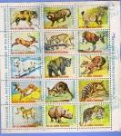 Sellos del Mundo : Africa : Guinea_Ecuatorial : ANIMALES EN  VIA  DE  DESAPARICION