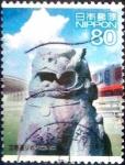 Sellos de Asia - Japón -  Scott#3092i intercambio 0,60 usd  80 y. 2009