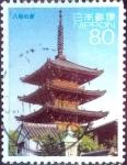 Sellos de Asia - Japón -  Scott#3063h intercambio 0,55 usd  80 y. 2008