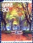 Stamps Japan -  Scott#3193f intercambio 0,90 usd  80 y. 2010