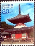 Sellos de Asia - Japón -  Scott#3248d intercambio 0,90 usd  80 y. 2010