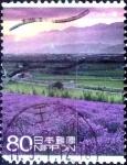 Sellos de Asia - Japón -  Scott#3333d intercambio 0,90 usd  80 y. 2011