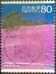 Sellos de Asia - Japón -  Scott#3333j intercambio 0,90 usd  80 y. 2011