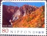 Stamps Japan -  Scott#3371g intercambio 0,90 usd 80 y. 2011