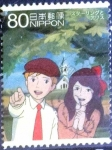 Stamps Japan -  Scott#3483b intercambio 0,90 usd 80 y. 2012