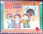 Stamps Japan -  Scott#3486c intercambio 0,90 usd 80 y. 2012
