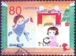 Sellos de Asia - Japón -  Scott#3486d intercambio 0,90 usd 80 y. 2012