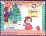Stamps : Asia : Japan :  Scott#3486e intercambio 0,90 usd 80 y. 2012