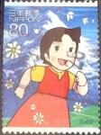 Stamps Japan -  Scott#3507i intercambio 0,90 usd 80 y. 2013