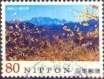 Sellos de Asia - Japón -  Scott#3520h intercambio 0,90 usd 80 y. 2013