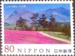 Sellos de Asia - Japón -  Scott#3520j intercambio 0,90 usd 80 y. 2013
