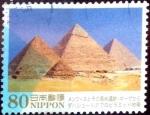 Stamps Japan -  Scott#3524 intercambio 0,90 usd 80 y. 2013
