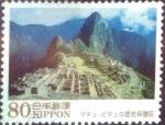 Stamps Japan -  Scott#3526 intercambio 0,90 usd 80 y. 2013