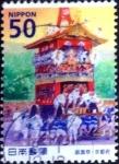Sellos de Asia - Japón -  Scott#3559intercambio 0,50 usd 50 y. 2013