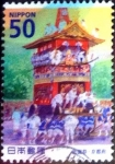 Stamps of the world : Japan :  Scott#3559intercambio 0,50 usd 50 y. 2013