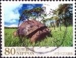 Sellos de Asia - Japón -  Scott#3605 intercambio 1,25 usd 80 y. 2013