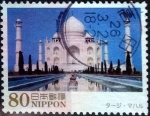 Stamps of the world : Japan :  Scott#3606 intercambio 1,25 usd 80 y. 2013