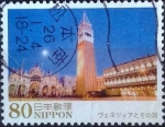 Sellos de Asia - Japón -  Scott#3607 intercambio 1,25 usd 80 y. 2013