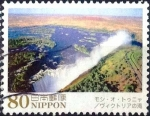 Stamps Japan -  Scott#3608 intercambio 1,25 usd 80 y. 2013