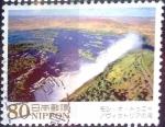 Sellos de Asia - Japón -  Scott#3608 intercambio 1,25 usd 80 y. 2013