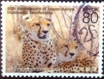 Stamps of the world : Japan :  Scott#3639 intercambio 1,25 usd 80 y. 2013