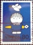 Sellos de Asia - Japón -  Scott#2627 intercambio 0,40 usd 80 y. 1998