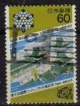 Sellos de Asia - Japón -  JAPON 1984 Michel 1599 Congreso Mundial de Virologia Usado