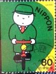 Stamps Japan -  Scott#2828g intercambio 1,00 usd 80 y. 2002
