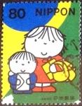 Sellos de Asia - Japón -  Scott#2828j intercambio 1,00 usd 80 y. 2002
