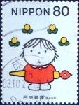 Stamps Japan -  Scott#2626 intercambio 0,40 usd 80 y. 1998