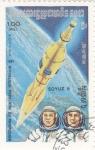 Sellos de Asia - Camboya -  aeronautica Soyuz 6
