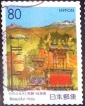 Sellos de Asia - Japón -  Scott#Z173 intercambio 0,75 usd 80 y. 1995