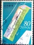 Sellos de Asia - Japón -  Scott#2422 intercambio 0,40 usd 80 y. 1994
